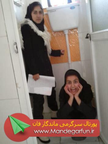 عکس +18 ازدستشویی دبیرستان دخترانه