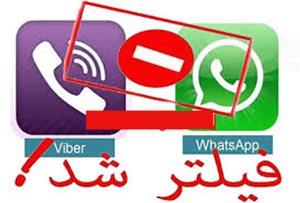 اخبار فیلترینگ شبکه اجتماعی اینستاگرام ، وایبر و واتس آپ از زبان سخنگوی مجلس