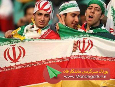 جملات جالب و خنده دار ویژه جام جهانی 2014
