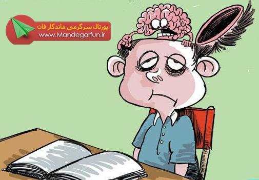 اس ام اس طنز و سرکاری شب امتحان