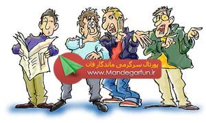 سایت ثبت نام بیمه سلامت  ایرانیان + راهنمای ثبت نام