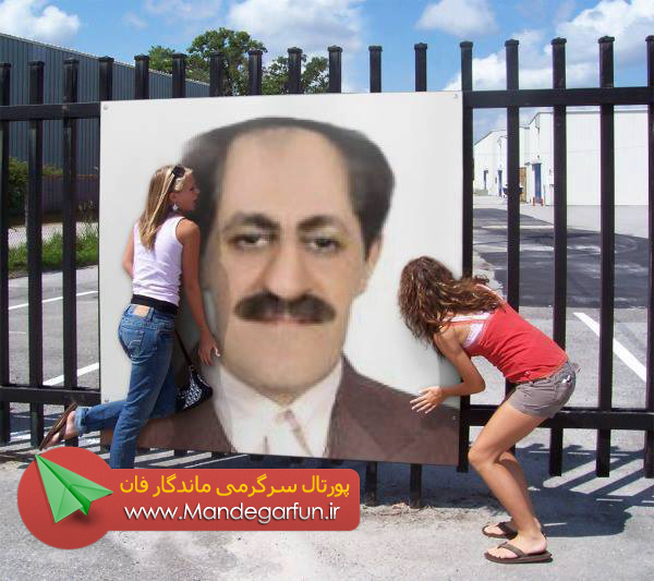 ماجراهای طنز دکتر غلام سبزواری (دُکی غلام)