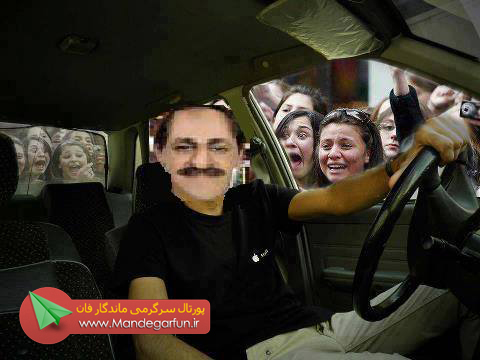 دکتر غلام سوار ماشین اش