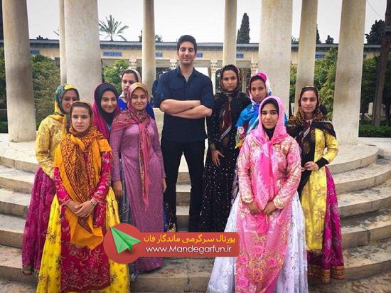 فرزاد فرزین کنار دختران شیرازی+عکس