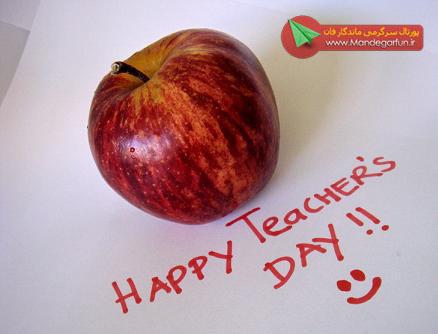 اس ام اس انگلیسی تبریک روز معلم 93