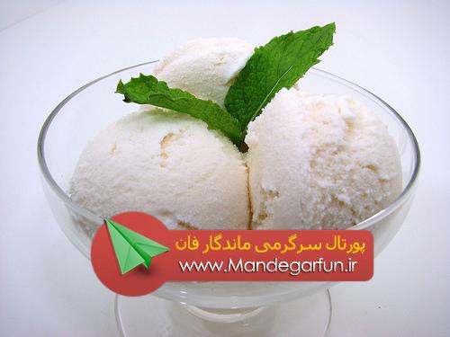 طرز تهیه بستنی وانیلی ساده