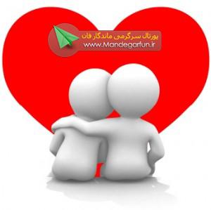 اس ام اس های عاشقانه و رمانتیک خرداد 93
