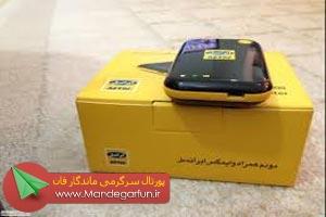 مودم های 3 و 4 G ایرانسل رونمایی شد