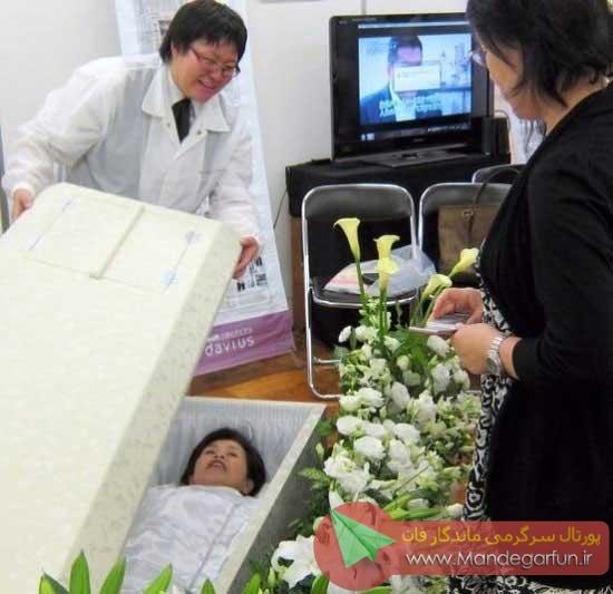 سرگرمی جدید ژاپنیها با تجربه مرگ !