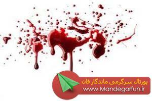 قتل پدر توسط نوجوان 17 ساله سمنانی