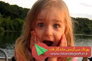 به دنیا امدن یک نوزاد با دم +عکس