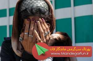 دستگیری شراره زن مواد فروش تهرانی + عکس