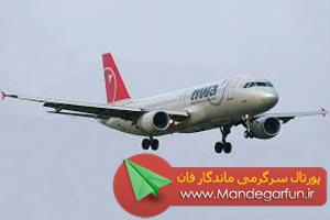 فرود بزرگترین هواپیمای جهان در فرودگاه امام+عکس