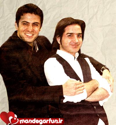 محسن یگانه در آغوش سید علی ضیا