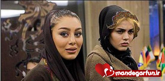 عکس جالب آزاده زارعی(بازیگر نقش باران)در کنار سحر قریشی